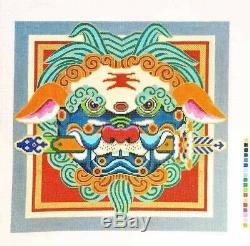 Needlepoint Handpainted LEE Chinese Lion Head 16x16
